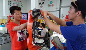 工业机器人技术专业