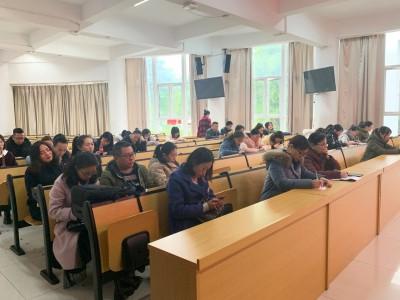 2020年四川省职业院校技能大赛护理技能(中职组)赛项说明会在我校召开