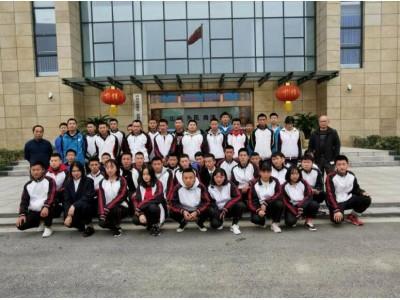 我校组织学生参观四川省第二强制隔离戒毒所