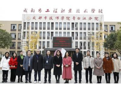 成都市未来教育家培养(第二期)对象刘清太接受教育专家专项指导