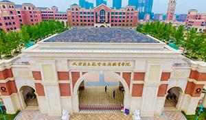四川航空旅游职业学院