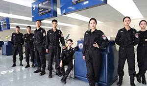 航空安检地勤专业