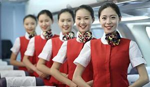 航空地勤服务专业