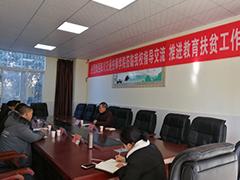 四川交通运输职业学校精准扶贫落实效 对口帮扶创新招