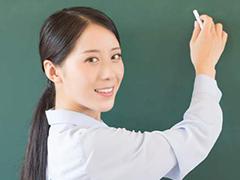 重庆市中小学教师资格考试改革问答
