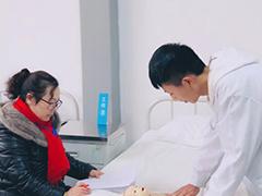 四川省卫生健康行业职业技能考试
