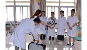 华西临床医学院-康复治疗学
