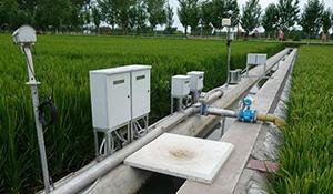 农业水利工程专业(理科)