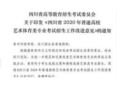 扬州商务高等职业学校 广东食品药品职业学校 河南职业学校