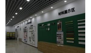四川省双流建设职业技术学校建筑专业