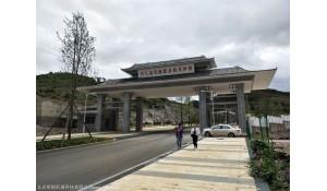 兴仁市民族职业技术学校