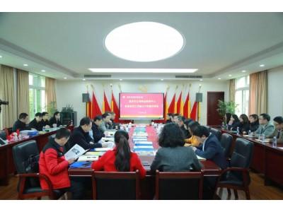 立信召开首届名师工作室2019年度考核评审会