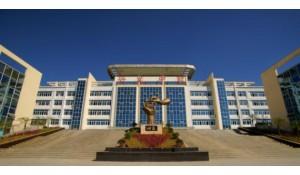 兴义市中等职业学校