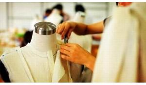 服装设计专业