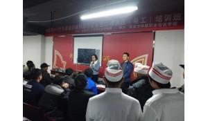 贵州振华华联技工学校