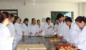 食品加工与安全专业