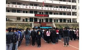 册亨县中等职业学校