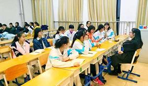 英语教育方向(非师范)