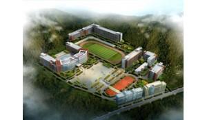 罗甸县中等职业学校