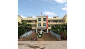 黔西南州机电技工学校