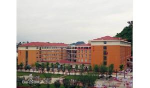 贵州护理职业技术学院