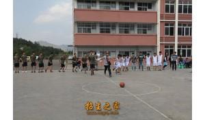 普安县技工学校