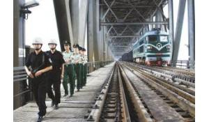 铁道交通管理