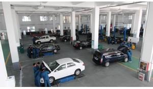 汽车制作与维修