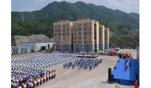 黔西南州神舟职业技术学校