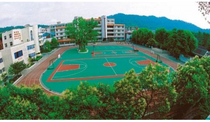 遵义市播州区技工学校       (播州区中等职业学校)