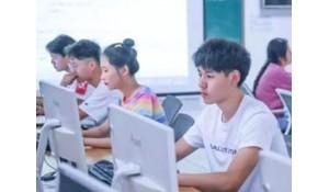 计算机应用技术