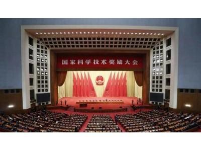 陈永灿教授荣获国家科技进步二等奖