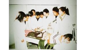 中医康复保健