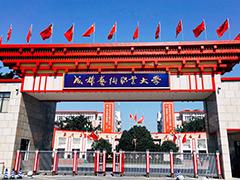2020年成都艺术职业大学艺术类特殊专业校考(江西省)招生