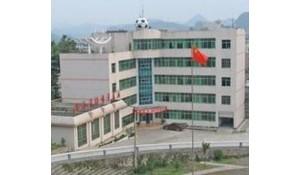六枝特区技工学校