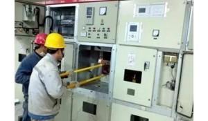 变配电设备运行与维护