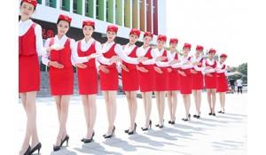 航空服务/航空乘务/机场安检/地勤