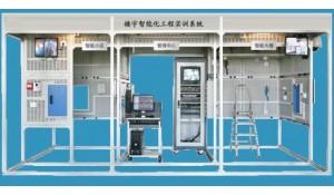 楼宇智能化设备安装与运行