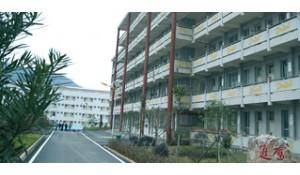 黎平县中等职业学校