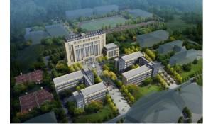 重庆市三峡卫生学校