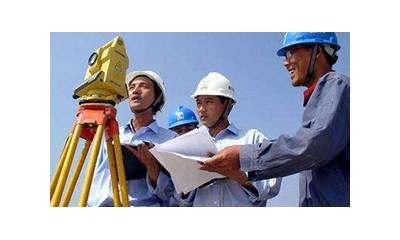 测绘工程专业