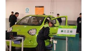 新能源汽车检测与维修