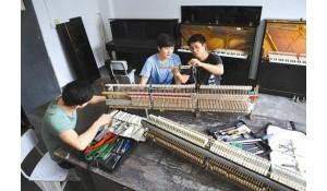 乐器修造技术专业