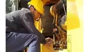 工程机械运用与维修