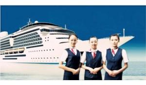 国际邮轮乘务专业