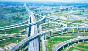 交通运输专业