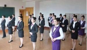 旅游服务与管理专业