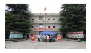 贵阳市铁二局技工学校