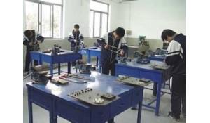 模具制造技术专业