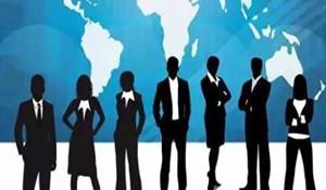 工商企业管理专业